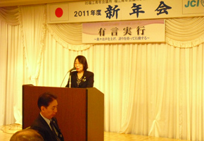 五島市長 中尾郁子様のご挨拶