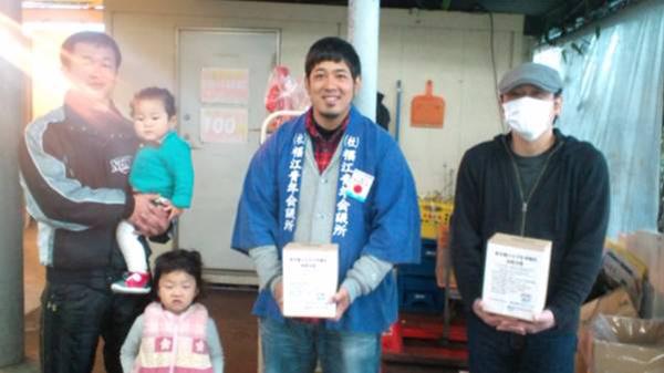 東北地方太平洋沖地震について義援金活動を行いました。