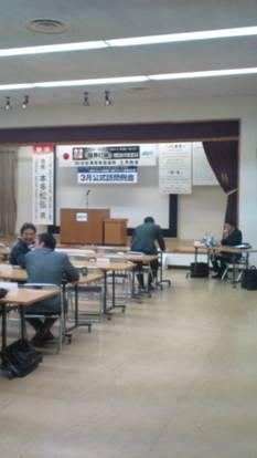 公益社団法人日本青年会議所 九州地区 長崎ブロック協議会「第3回会員会議所会議」へ出席しました。