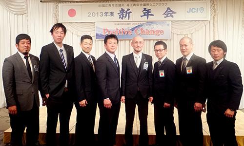 2013年度 新年総会・新年会